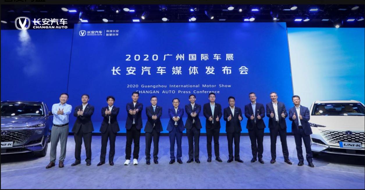 未来科技智慧座舱!长安高端序列UNI-K广州车展正式亮相
