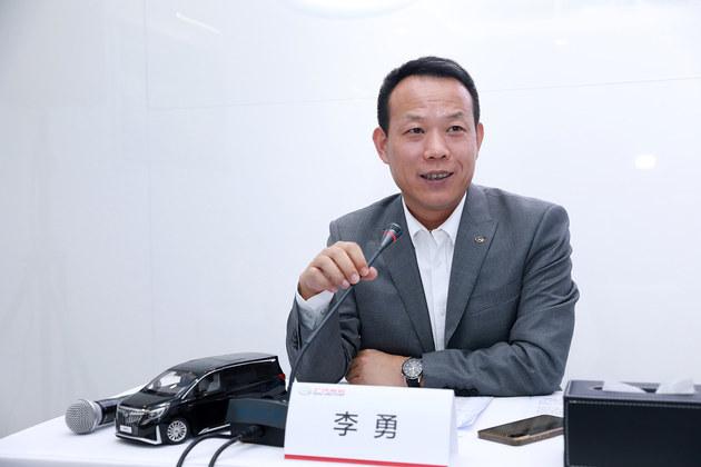 广汽乘用车有限公司副总经理兼广汽传祺汽车销售有限公司总经理 李勇