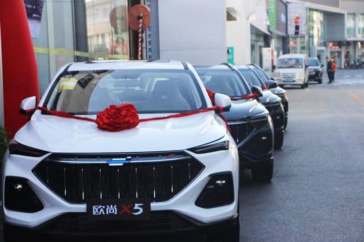 超强动力让主流SUV汗颜,6.99万-10.29万上市的长安欧尚X5没理由不火!