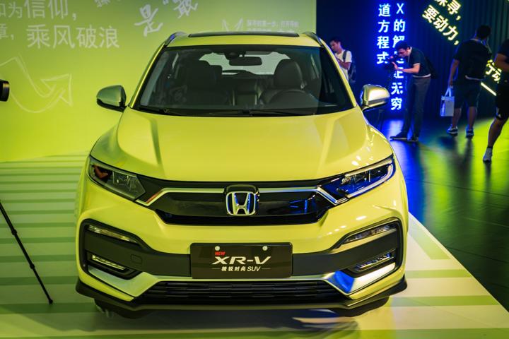 强化配置,东风本田新款XR-V上市,12.79万元起售