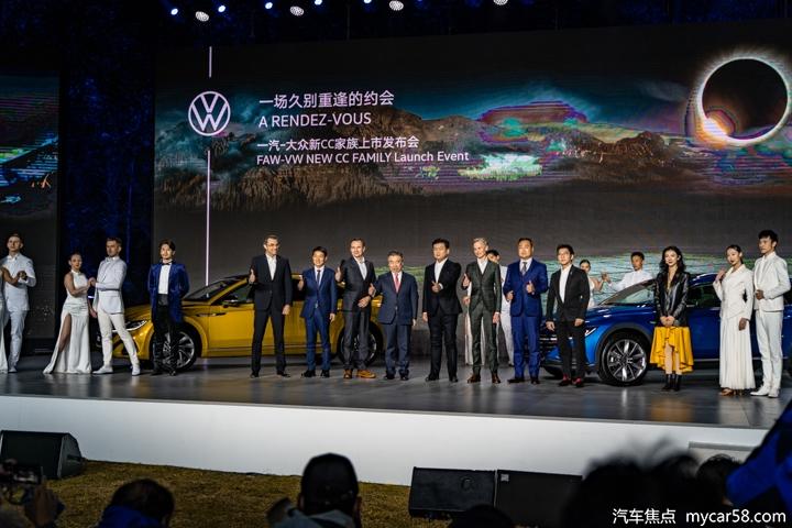 颜值、品质再度升华,最美大众车蜕变换新,新CC系列正式上市