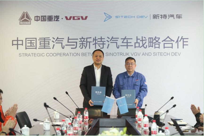 新特汽车携手中国重汽 新品投放全面提速