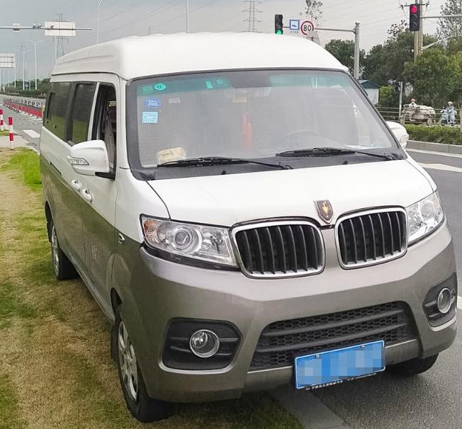华晨鑫源金杯新海狮X30——节后上班的正确打开方式!