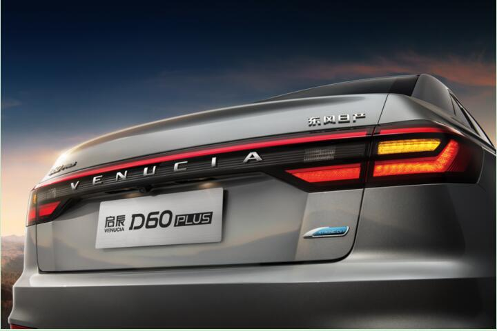 东风日产2021年首款全新家轿启辰D60PLUS将于3月12发布
