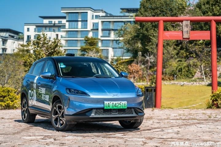 小鹏关联企业成立新公司 涉及二手车多项业务