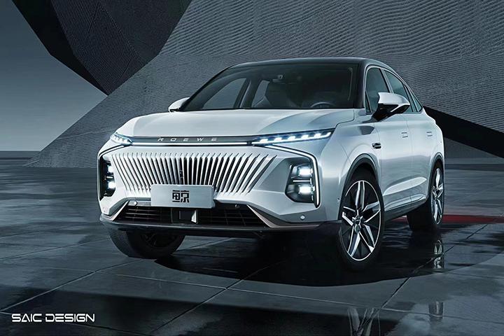 """轿跑SUV市场再添新成员,上汽荣威""""鲸""""官图发布"""