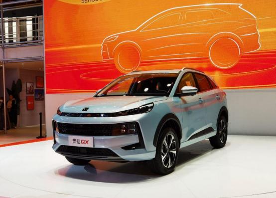 思皓QX上海车展首发亮相 或将成为热门车