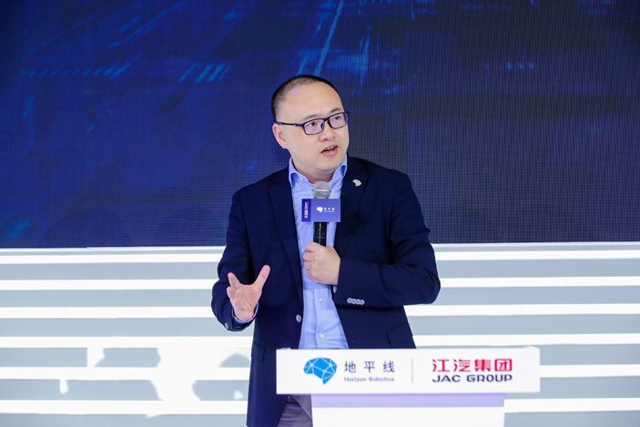 聚焦研发与产品 江汽集团与地平线达成全面战略合作