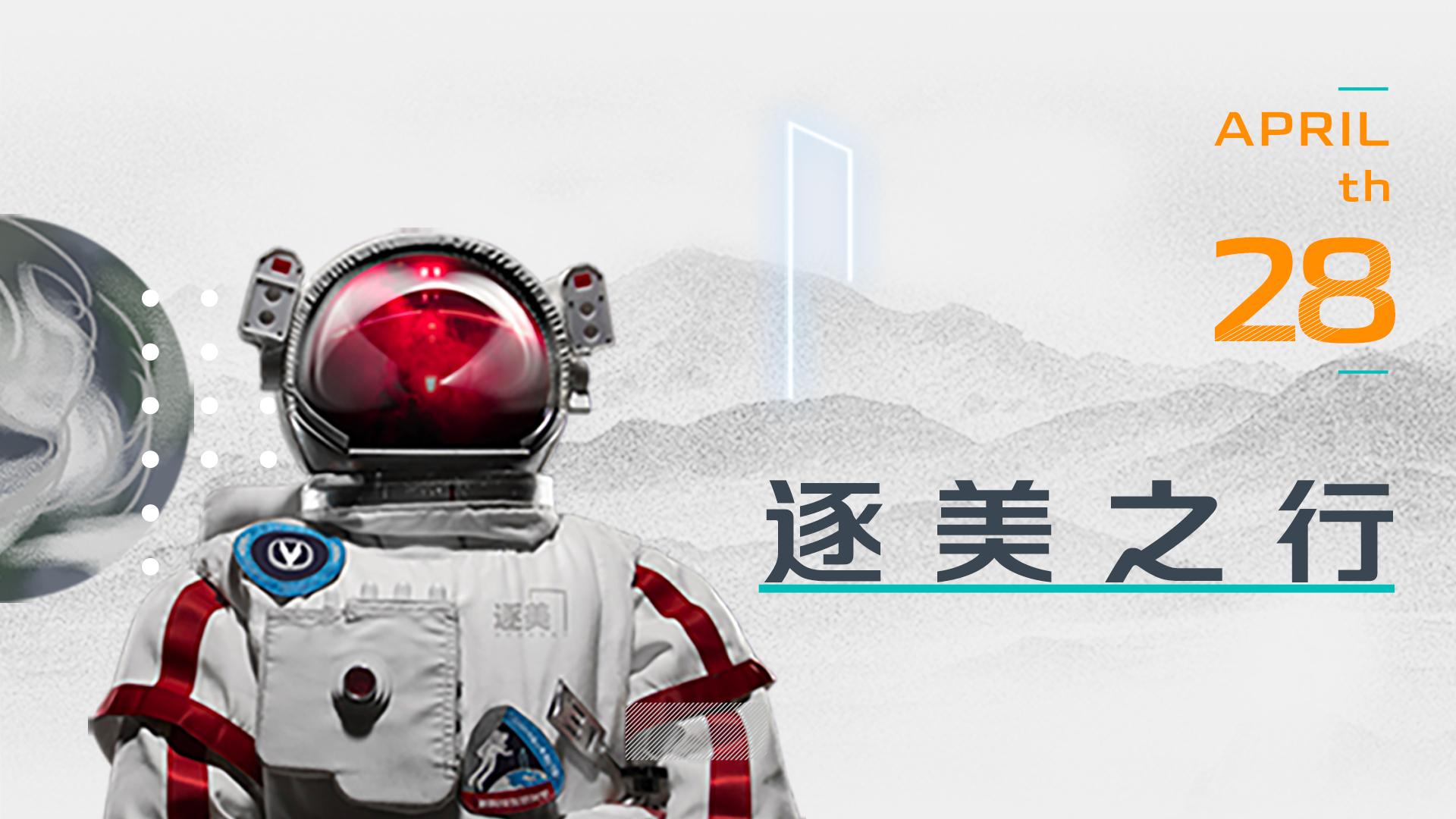 """#逐美之行·无界漫谈#解密长安汽车""""新科技智慧美学"""""""