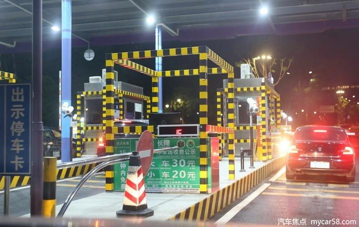 五一假期高速免费5天,4月30日17时广东将迎出行高峰