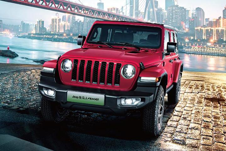 为越野加电!Jeep牧马人4xe先行版上市,52.49万元起售