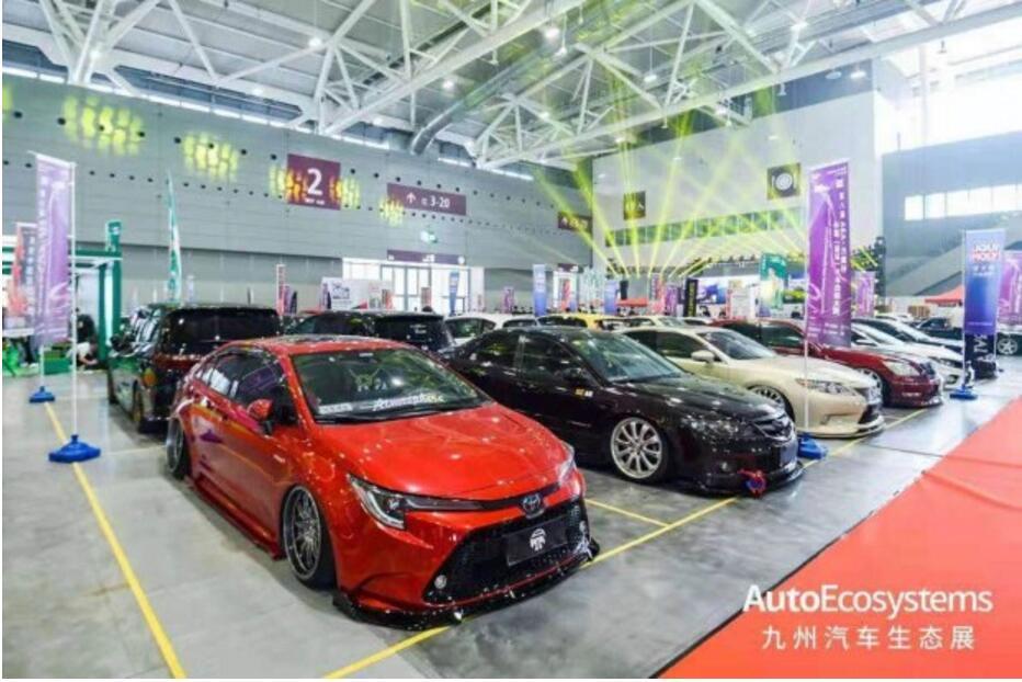 九州展开幕 中国汽车产业链迎来盛况