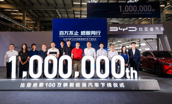 比亚迪,新能源,汽车,100万辆,自主,王传福