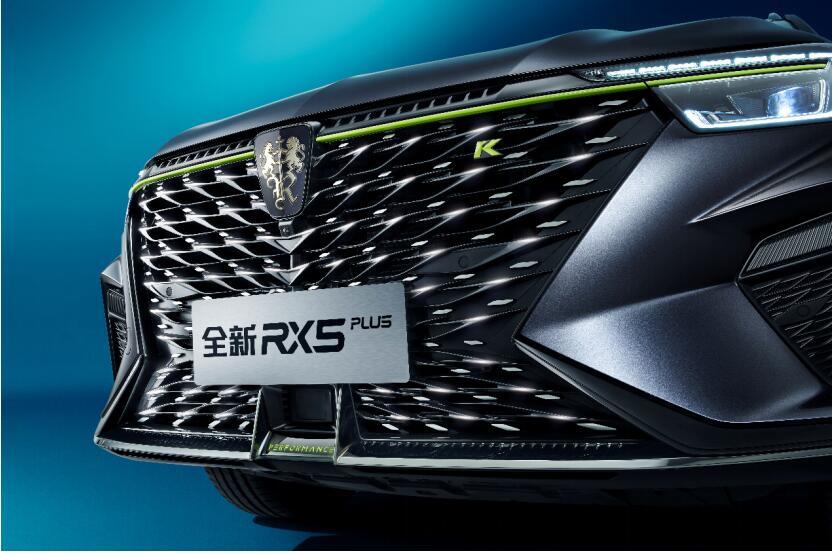 仅需9.88万元起 全新荣威RX5 PLUS正式开启预售!