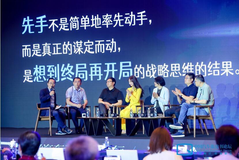 零跑科技用户运营总经理第十三届中国汽车蓝皮书论坛首秀