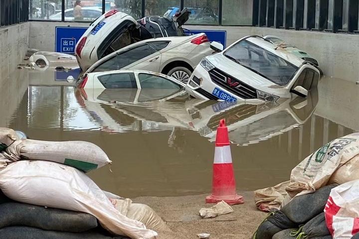 郑州,涉水车,定损,赔付
