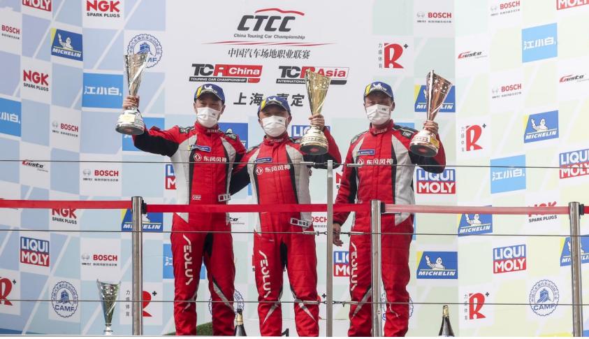 马赫动力首次加持,东风风神再度叱咤CTCC中国赛
