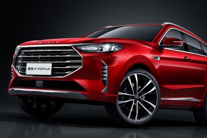 十万元级SUV的较量,捷途X70和比亚迪宋PRO怎么选?