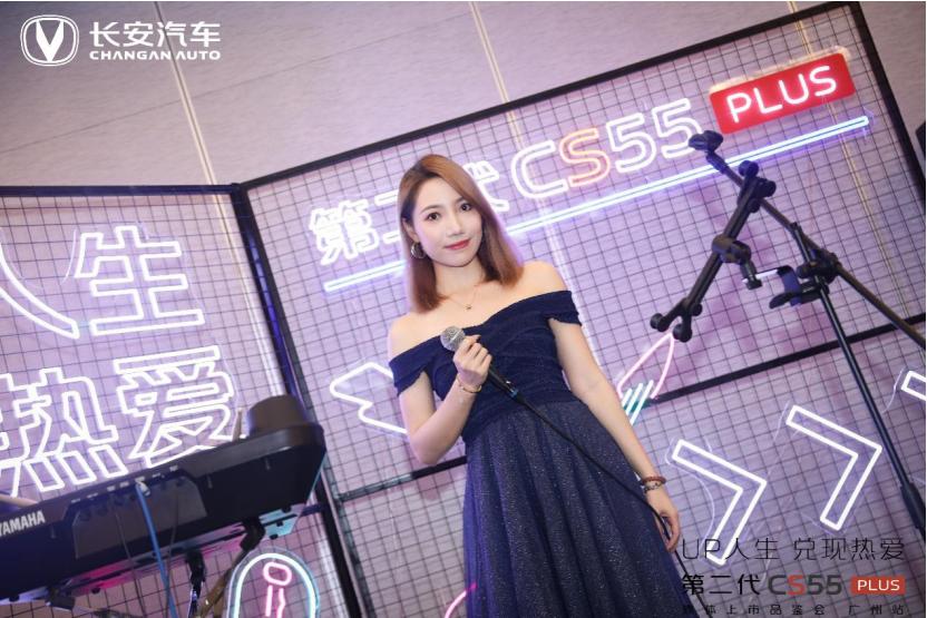 """岚图汽车发布""""琥珀""""和""""云母""""电池安全技术树立行业新标杆"""