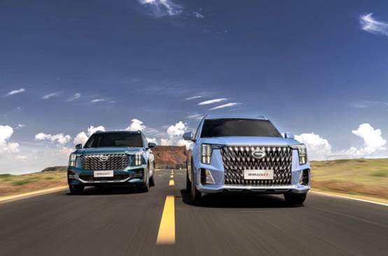 全新第二代GS8正式下线,全生命周期品质保障实现用车无忧